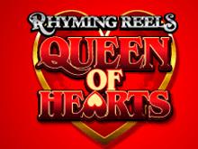 Ставки на деньги в азартной игре Королева Червей