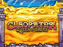 Виртуальная азартная игра Клеопатра — Королева Слотов на деньги